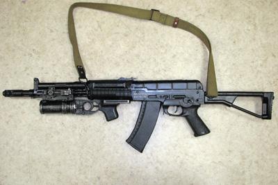 АЕК-971 с ГП-25