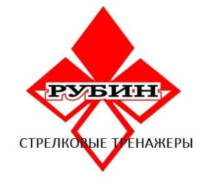 логотип СТРЕЛКОВЫЕ ТРЕНАЖЕРЫ